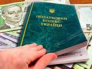 На Кіровоградщині директор товариства не сплатив чотири мільйона податків