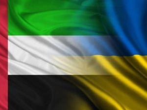 Об'єднані Арабські Емірати будуть вкладати інвестиції в Україну?