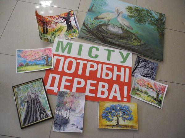 """Кропивницькі художники підтримали акцію """"Місту потрібні дерева"""""""