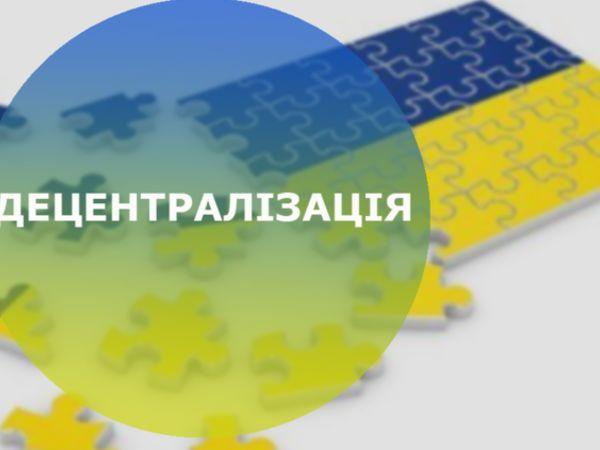 Наскільки фінансово спроможні об'єднані територіальні  громади на Кіровоградщині?