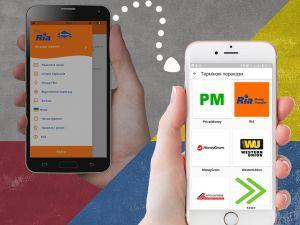 ПриватБанк та Ria запустили перекази з Польщі в Україну через банкомати Euronet