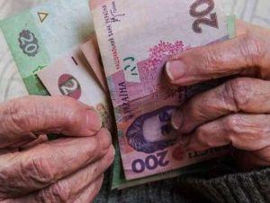 Пенсіонери Кіровоградщини на карантині: що відомо про отримання обіцяної виплати в розмірі 1000 гривень