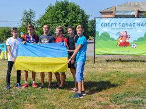 Кіровоградщина: «Будь здоровим, як Мамай»: у Цибулевому відродили свято спорту