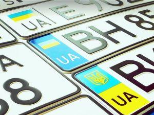 Кіровоградщина: Які чудні номерні знаки вигадують жителі області?