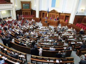 Чи варто скорочувати кількість депутатів Верховної Ради?