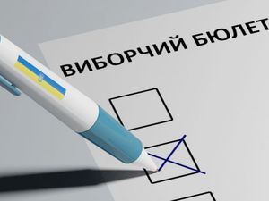 Голос за Президента: виборчий календар