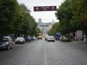 Кропивницький: На День міста рух у центрі буде перекритий