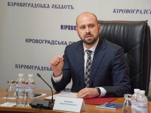 На Кіровоградщині створюють економічну раду