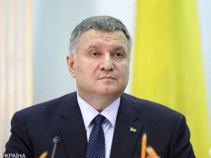 Арсен Аваков: Надзвичайний стан зараз не потрібен