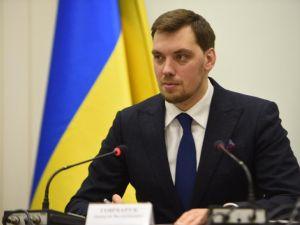 Уряд схвалив низку питань для посилення безпеки громадян України