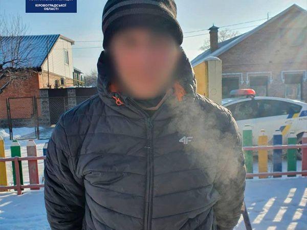 """У Кропивницькому копи затримали чоловіка, який займається """"закладками"""""""