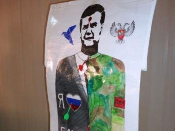 """В Кировограде создан """"Антиреванш"""""""