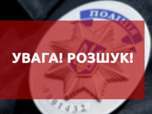 Кіровоградщина: Поліцейські продовжують пошуки зниклої неповнолітньої