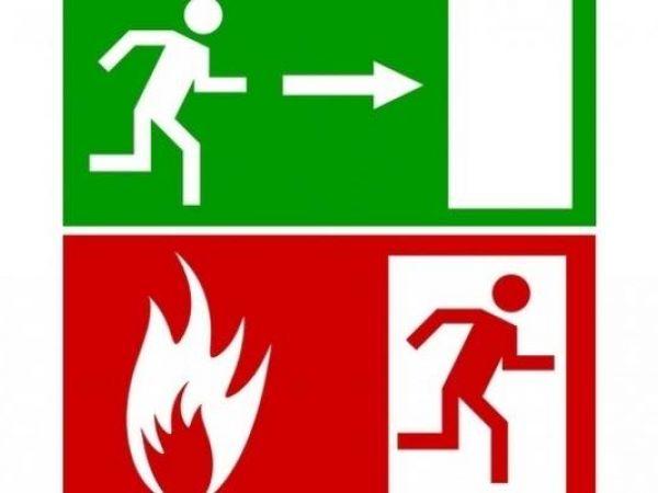 Кропивницький: школярів із дев'ятої гімназії евакуювали під час уроків