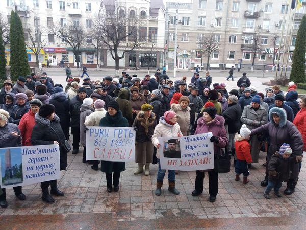 Чого вимагають комуністи перед міською радою Кропивницького?
