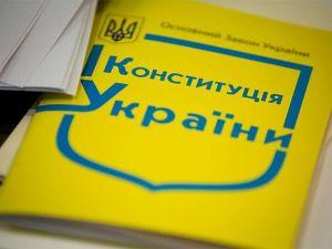 Проєкт змін до Конституції щодо децентралізації - болісний удар по інститутах місцевої демократії