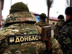 Арсен Аваков: Добровольці «Донбасу» одними із перших стали на захист України