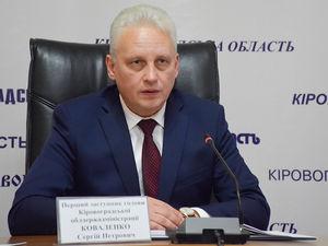 Кіровоградщина: На розвиток сільської медицини виділять 57 мільйонів гривень