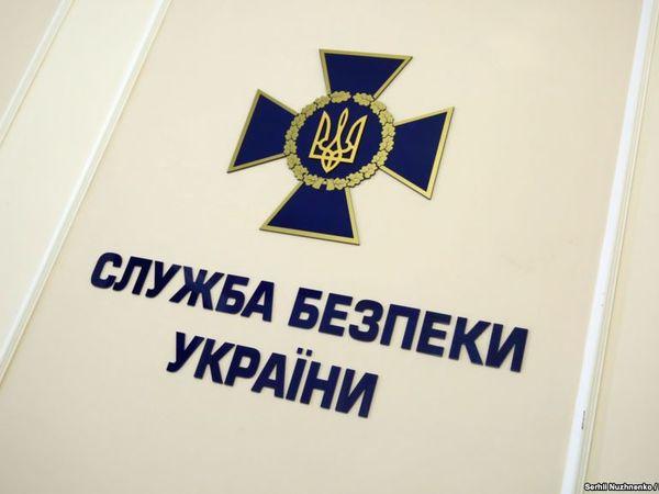 Кропивницький: СБУ попередила доведення до банкрутства «Кіровоградтеплоенерго»