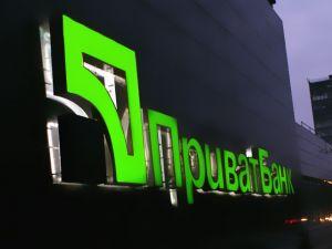 ПриватБанк відкрив перше в Україні цифрове банківське відділення у Києві