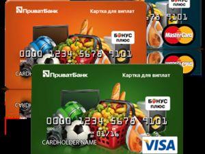 ПриватБанк: найзручніший спосіб отримання «живих» грошей за субсидії