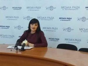 Яка ситуація із ГРВІ та грипом у Кропивницькому?