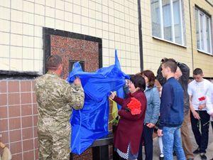 Кіровоградщина: В Петрівському районі відкрили меморіальну дошку загиблому бійцю Івану Міхну