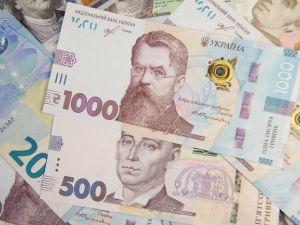 В Україні входить в обіг нова купюра номіналом 1000 гривень