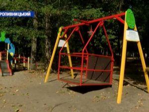 У Кропивницькому зламали гойдалку для дітей з інвалідністю