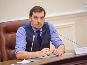Олексій Гончарук: 3 мільярди компенсації від «Газпрому» доводить правильність нашої стратегії