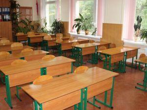Кропивницький: Шість класів 26-ї школи пішли на дистанційне навчання