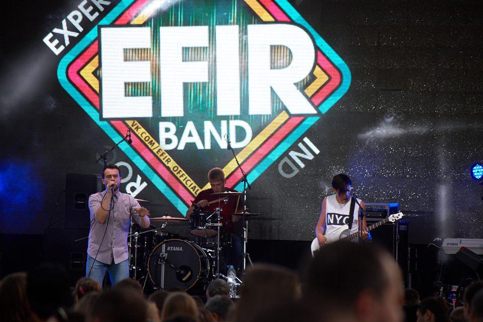 Група EFIR подарувала Кропивницькому пісню (ВІДЕО)
