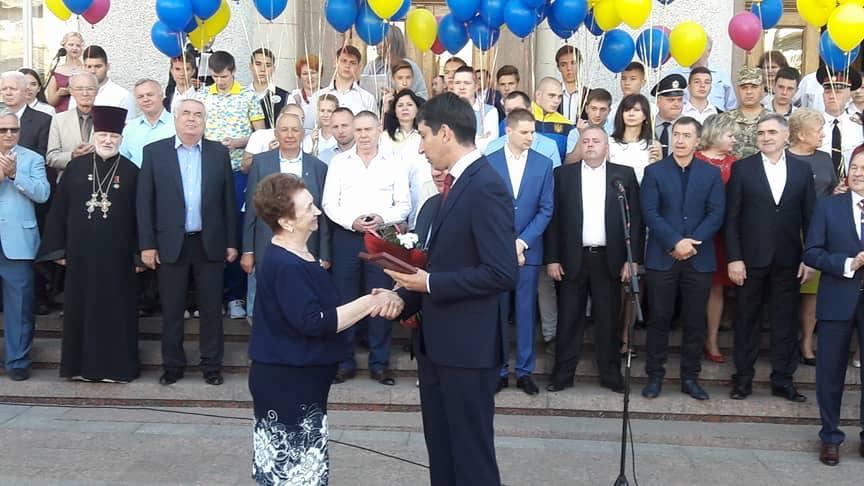 Сьогодні Кропивницький святкує день міста