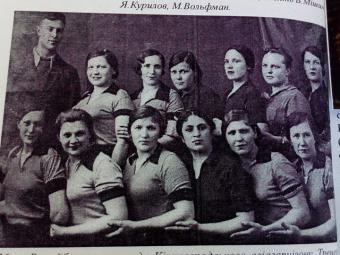 Харків — колиска українського волейболу