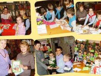Кировоградская библиотека провела квест