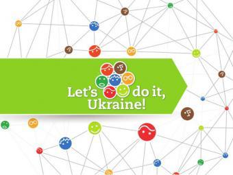 У Кіровограді відбудеться  Обласний форум Взаємодії