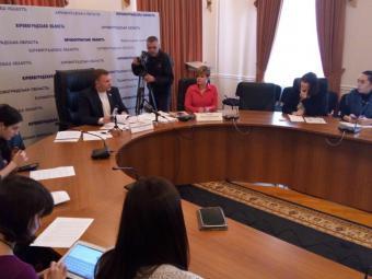 Кропивничан ожидает новый всеукраинский фестиваль