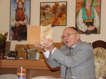 Полковник милиции Вениамин Янишевский рассказал кропивничанам о неразгаданной тайне коллекции Ильина (ФОТО)