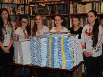 """У нашому місті стартував всеукраїнський проект Книжкове Різдво"""""""