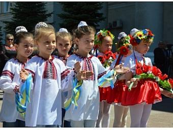 У Кропивницькому оголошується конкурс на найкраще фото у вишиванці