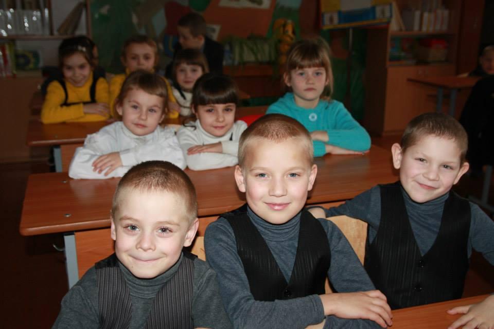государственное областное бюджетное образовательное учреждение для детей с